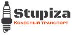 Stupiza